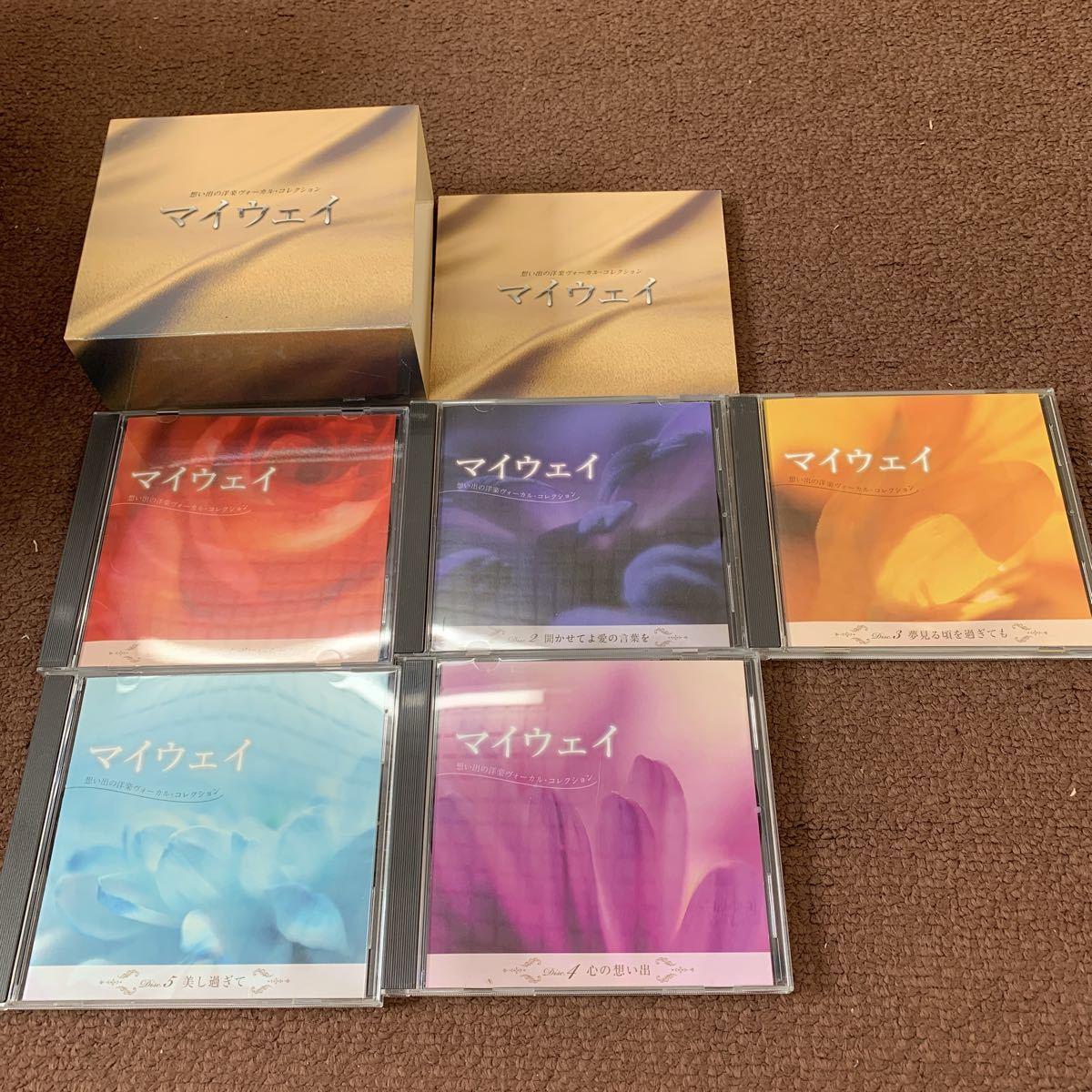 音楽のある風景 思い出の洋楽ヴォーカル・コレクション マイウェイ CD-BOX 5枚組 0711ts3_画像2