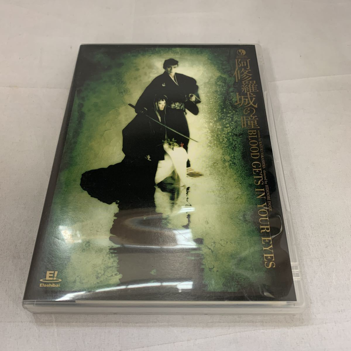 【DVD】阿修羅城の瞳 2000 BLOOD GETS IN YOUR EYES市川染五郎 0714ts1