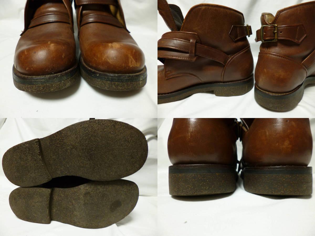 ◆ハロルズギア HAROLD'S GEAR 焦茶厚いベルトブーツ USED 25.5cm程_画像9