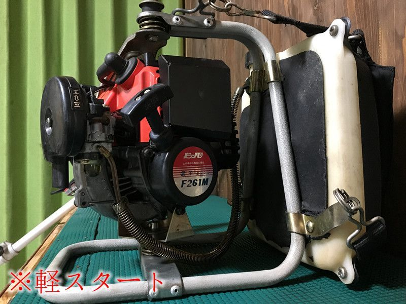 【営業所止め】中古 整備済 ビーバー F261M 背負式 26cc バーハンドル エンジン式 刈払機 草刈機 新品チップソー付_画像4