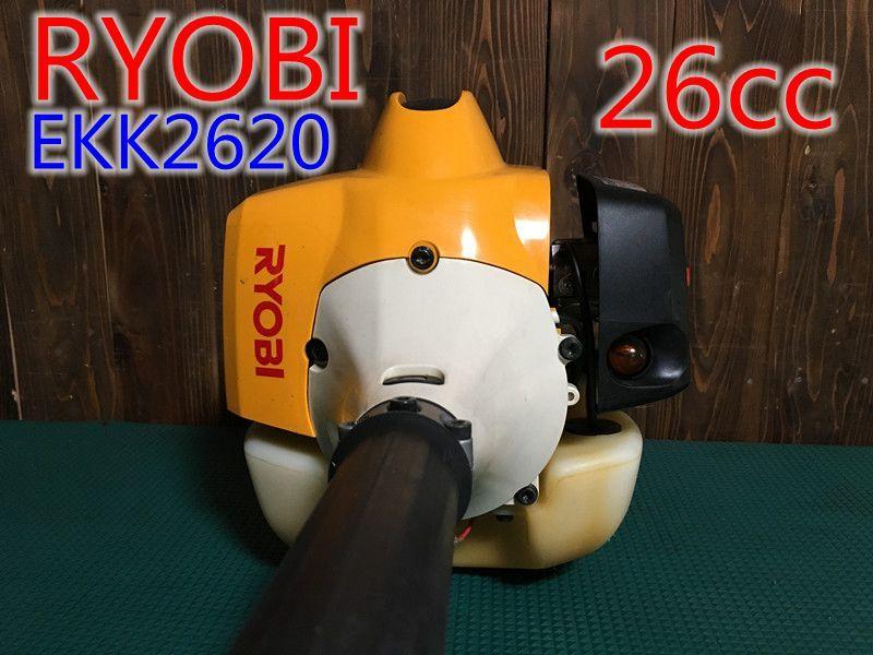 【営業所止め】中古 整備済 ゼノアOEM RYOBI EKK-2620EZ 26cc 両手ハンドル エンジン式 刈払機 草刈機 新品チップソー付