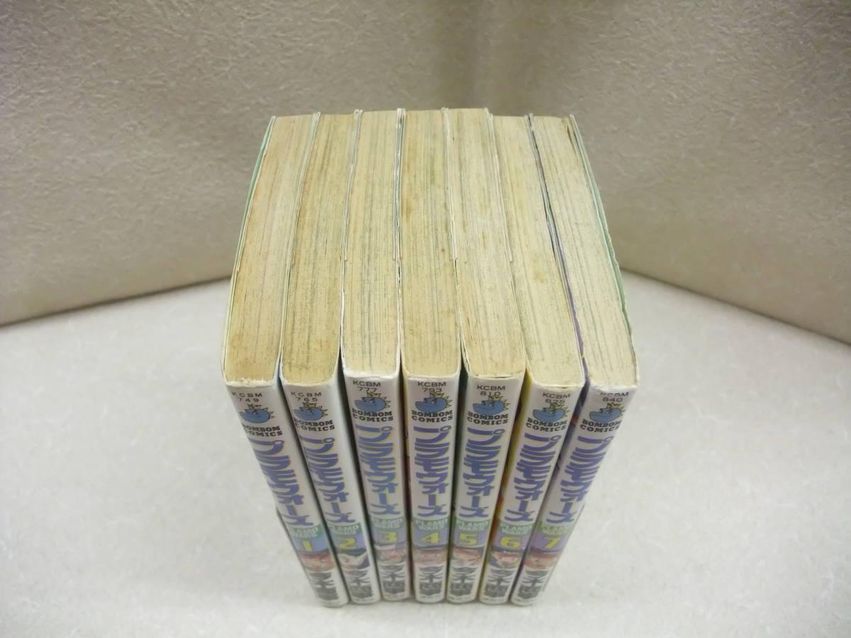 mse507) プラモウォーズ 全7巻セット 今木商事 全巻初版_画像2