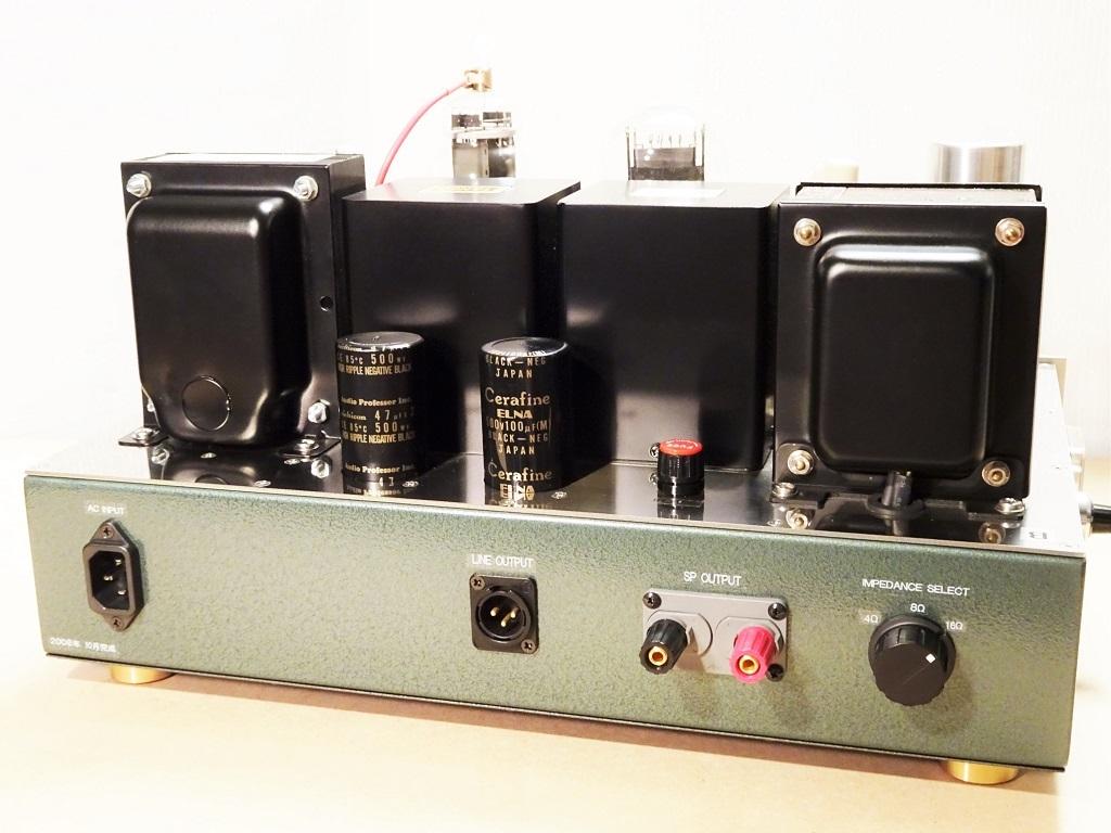 美品【マニア必見】300B(WE252A、AT20、同等管も可)/WE339A コンパチブル・シングル・モノラル・パワーアンプ 2台 ☆ 出力管以外は付属_画像4