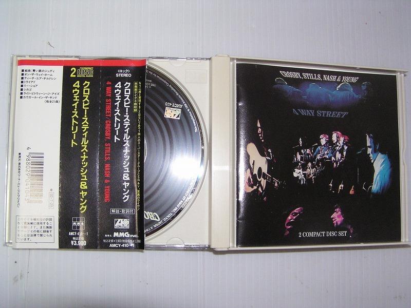 ★名盤!クロスビー・スティルス・ナッシュ&ヤング/4ウェイ・ストリート国内盤2枚組CD中古品_画像3