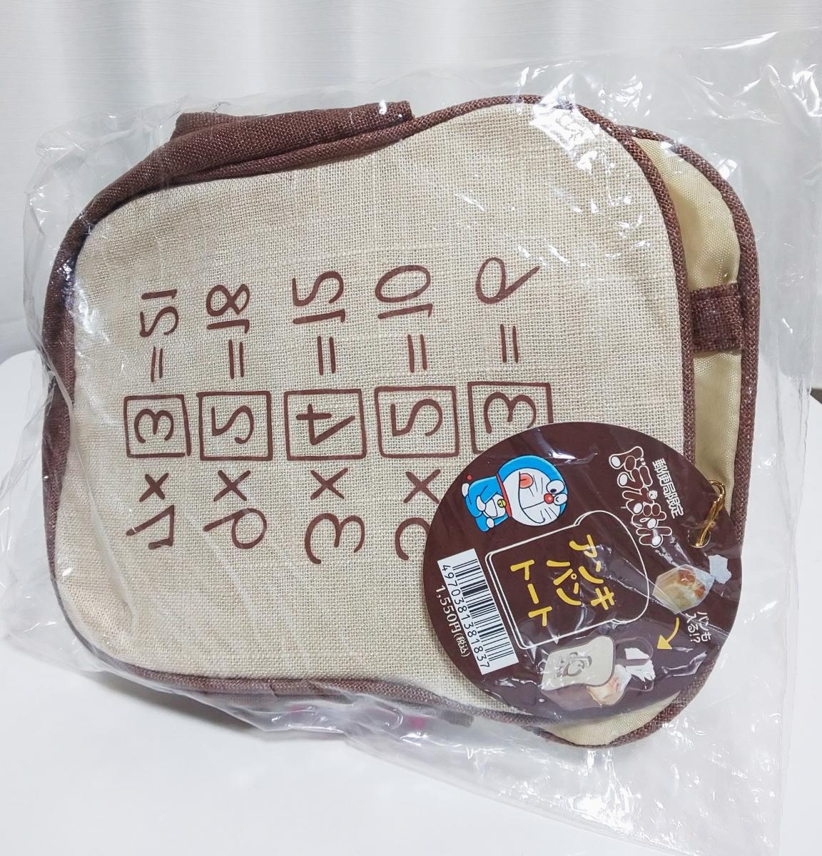 ドラえもん★アンキパン型トートバッグ★郵便局限定品★ラスト1個★新品タグ付♪_画像4