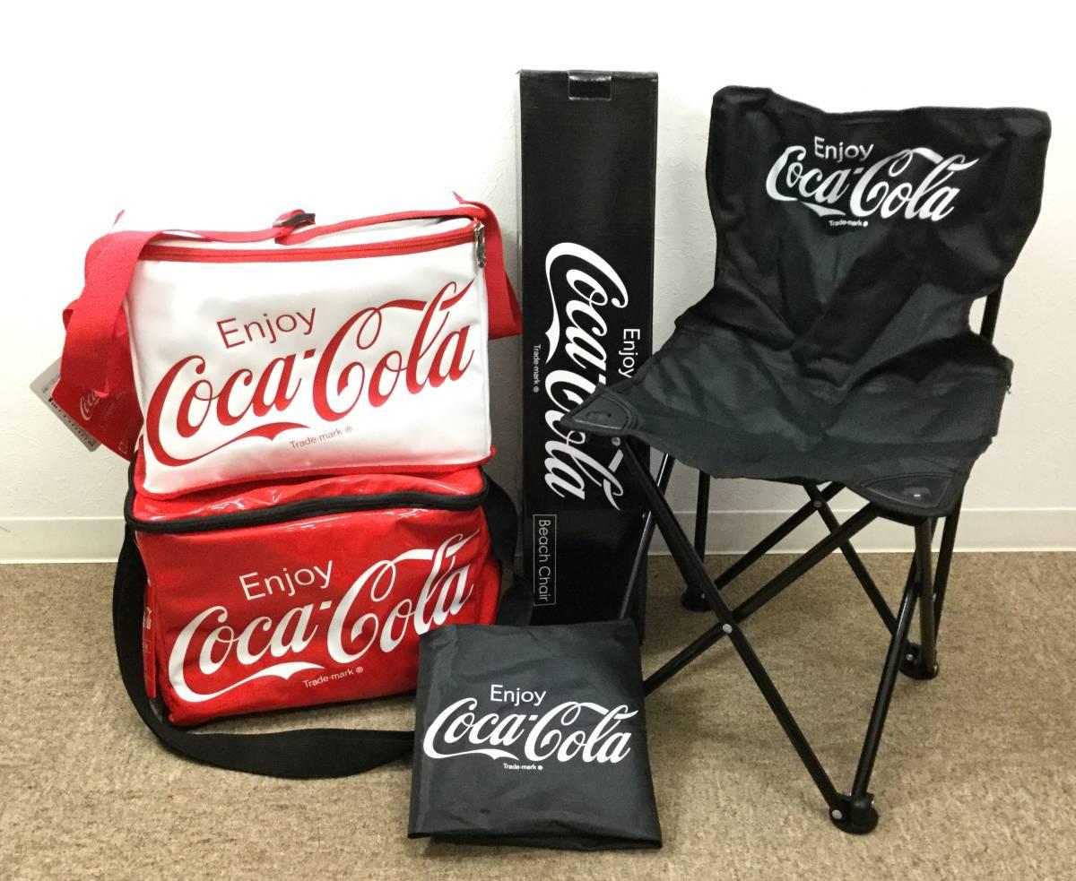 6634■3点セット 未使用 コカコーラ ビーチチェア Ver5 保冷バッグ/クーラー バッグ 赤/白 レッド/ホワイト 肩掛け ショルダー Coca-Cola