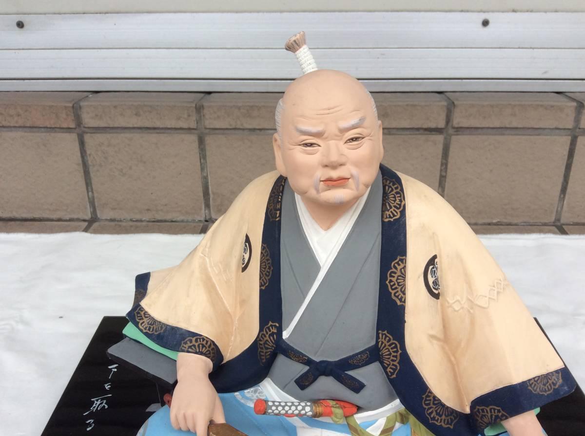 博多人形~【 徳川家康 】伝統工芸品 / 琢磨 作 !!!_画像2