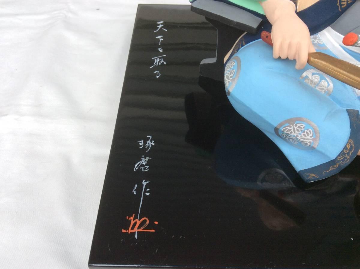 博多人形~【 徳川家康 】伝統工芸品 / 琢磨 作 !!!_画像4