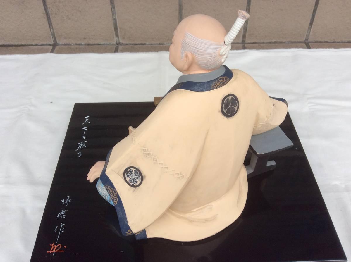 博多人形~【 徳川家康 】伝統工芸品 / 琢磨 作 !!!_画像6