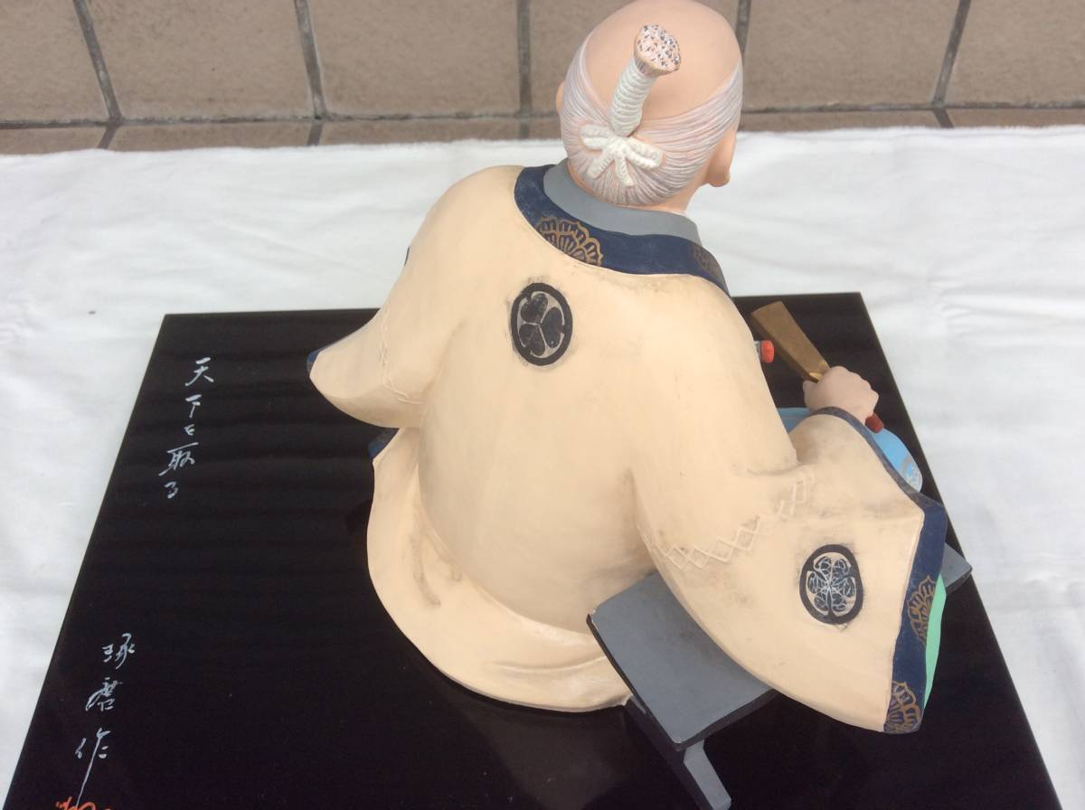 博多人形~【 徳川家康 】伝統工芸品 / 琢磨 作 !!!_画像5