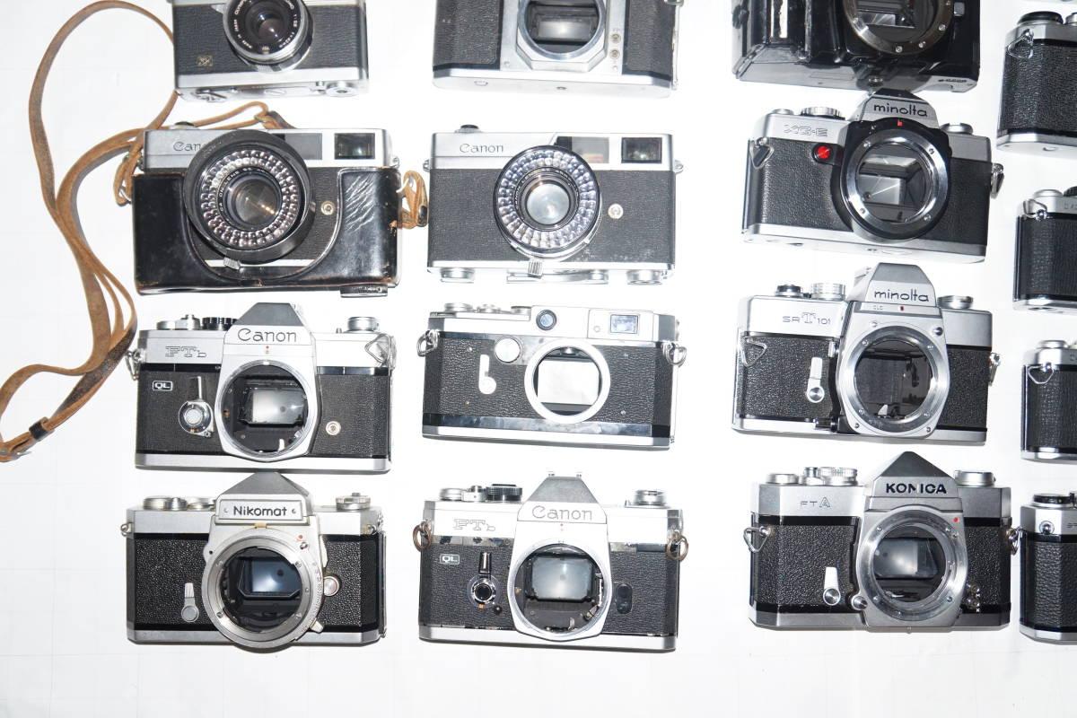 ジャンク ニコン キヤノン オリンパス ヤシカ ミノルタ ペンタックス他 フィルム一眼 レンジファインダー 8mm等 30台 まとめ 大量set #2326_画像2