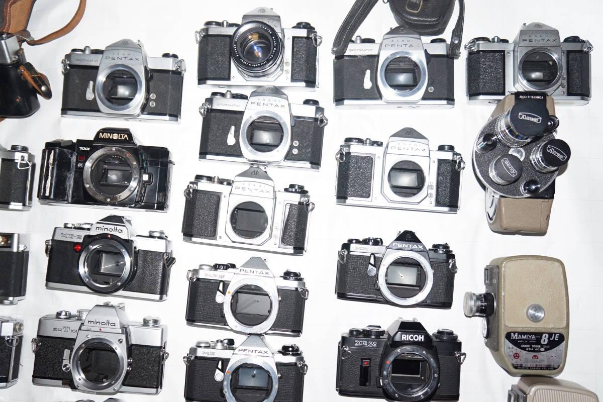 ジャンク ニコン キヤノン オリンパス ヤシカ ミノルタ ペンタックス他 フィルム一眼 レンジファインダー 8mm等 30台 まとめ 大量set #2326_画像5