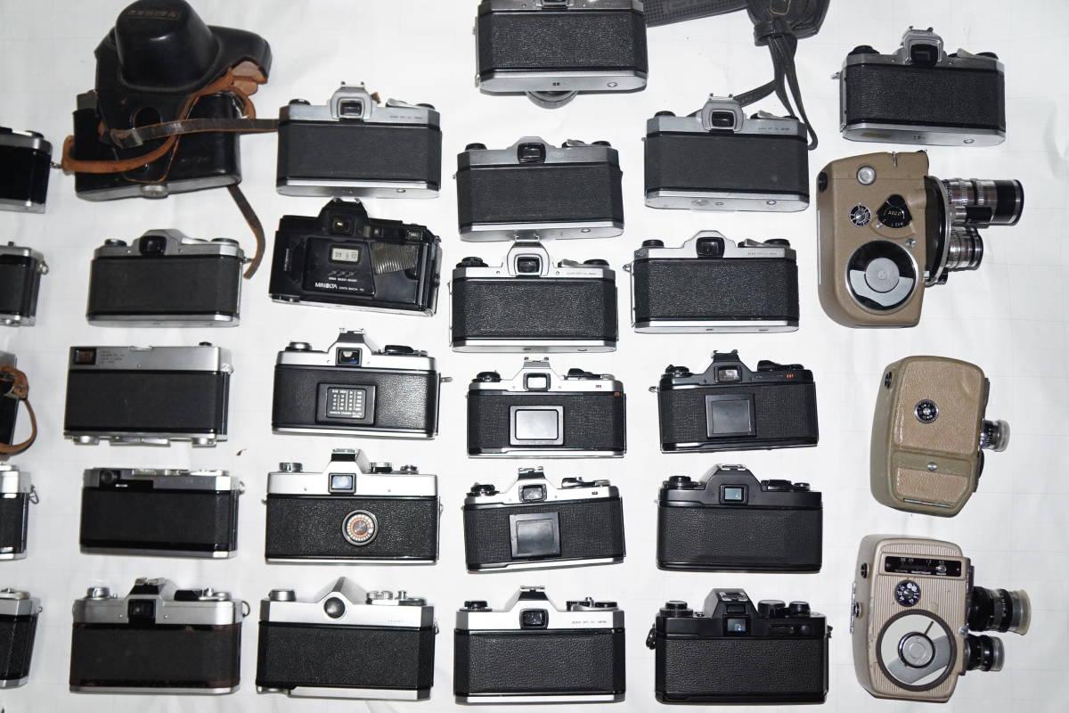 ジャンク ニコン キヤノン オリンパス ヤシカ ミノルタ ペンタックス他 フィルム一眼 レンジファインダー 8mm等 30台 まとめ 大量set #2326_画像10