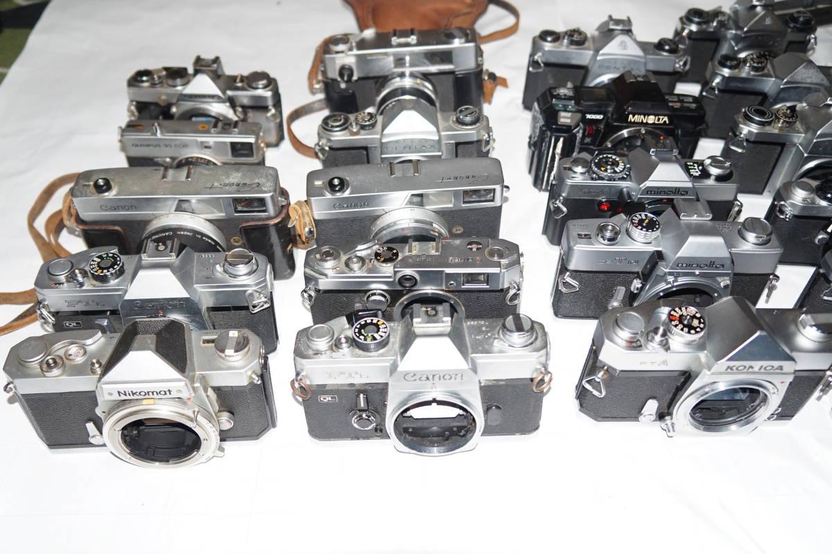 ジャンク ニコン キヤノン オリンパス ヤシカ ミノルタ ペンタックス他 フィルム一眼 レンジファインダー 8mm等 30台 まとめ 大量set #2326_画像6