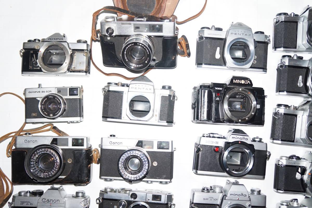ジャンク ニコン キヤノン オリンパス ヤシカ ミノルタ ペンタックス他 フィルム一眼 レンジファインダー 8mm等 30台 まとめ 大量set #2326_画像3