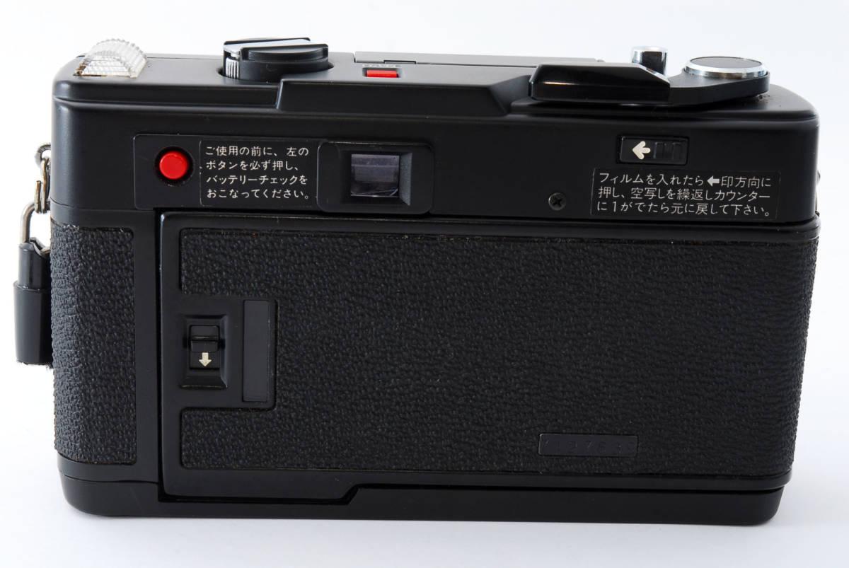 ★即決★価格交渉あり★フジカ Fujica Flash Fujica Date + FUJINON 38mm 2.8 コンパクトカメラ★昭和レトロ★ボディキャップ★#2395_画像7