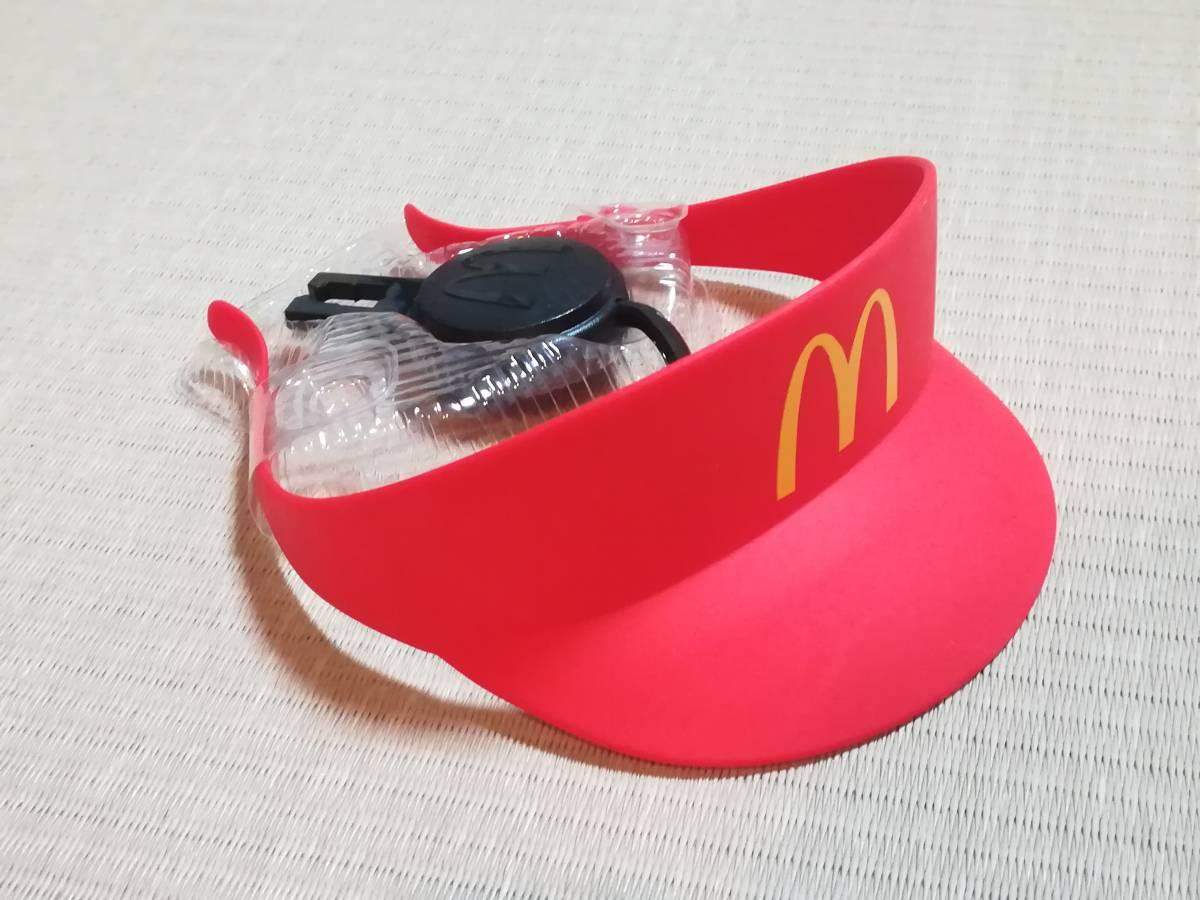 ★ 新品、未使用品 ★ ハッピーセット なりきりマクドナルド クルー サンバイザー_画像4