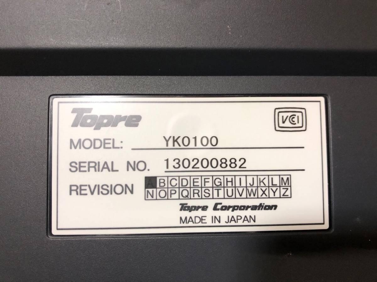 7/043 【中古品】東プレ キーボード REALFORCE/リアルフォース 108UG-HiPro USB 有線接続 ブラック/グレー YK0100_画像4