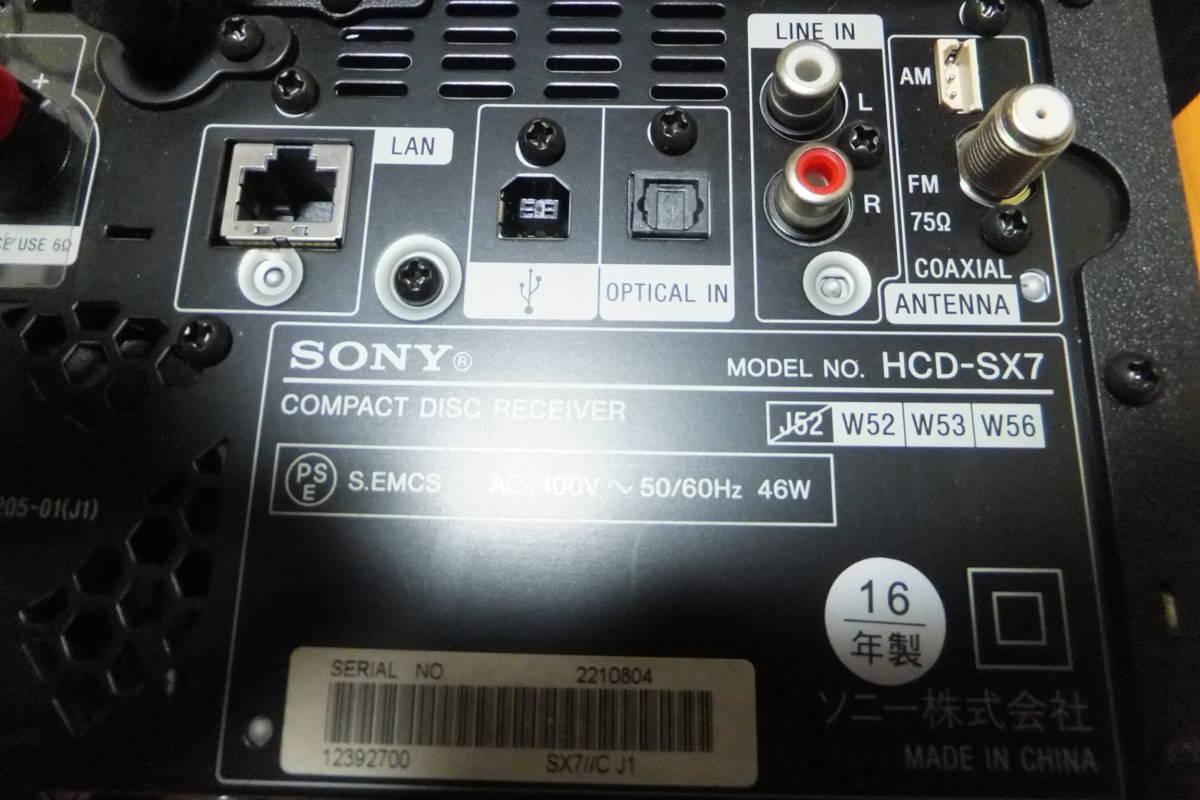 ★☆SONY 本体 HCD-SX7 スピーカー SS-SX7 ハイレゾ対応 2016年製 システムステレオ ☆★_画像4