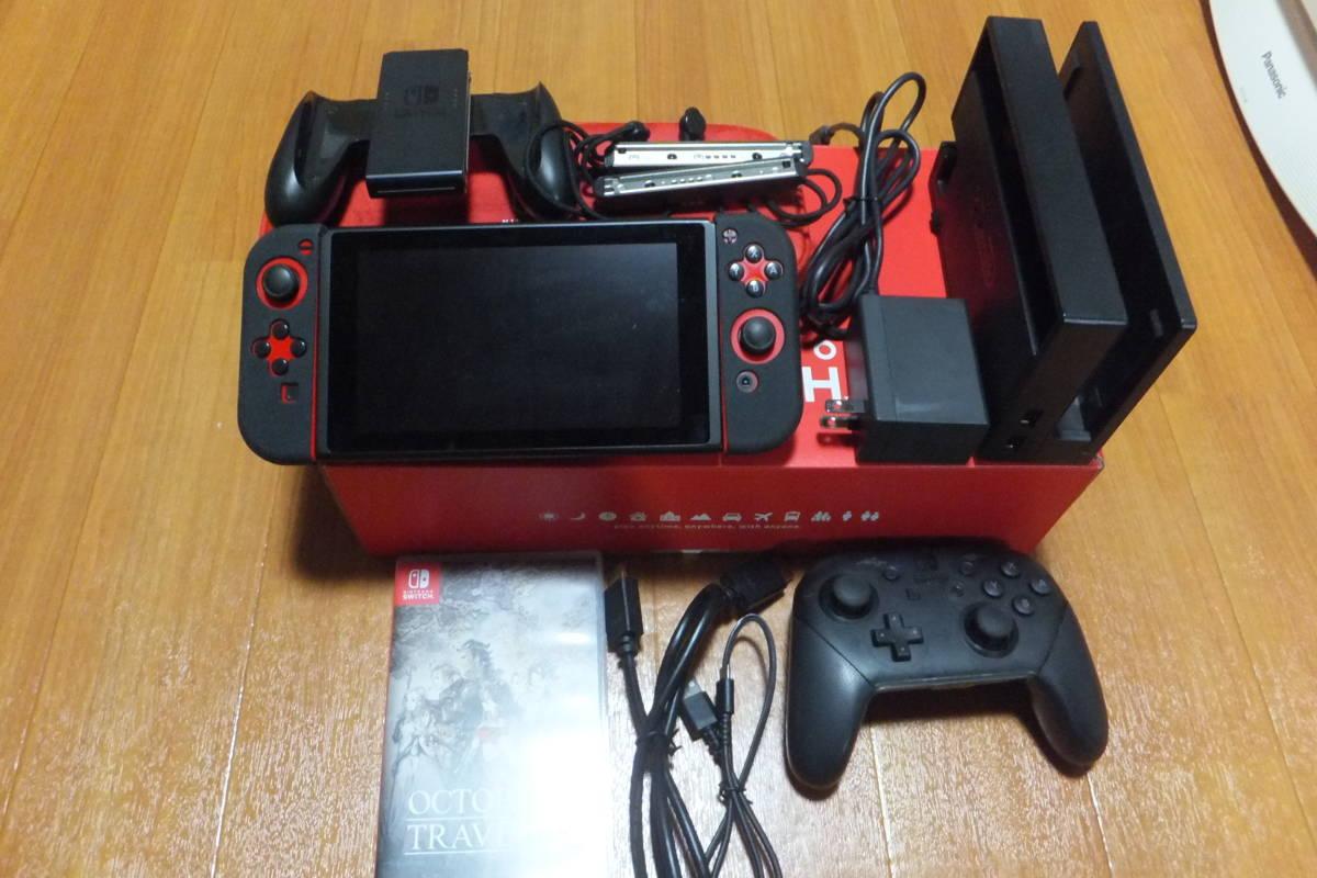 ★☆Nintendo Switch とプロコントローラー、ソフト1本☆★