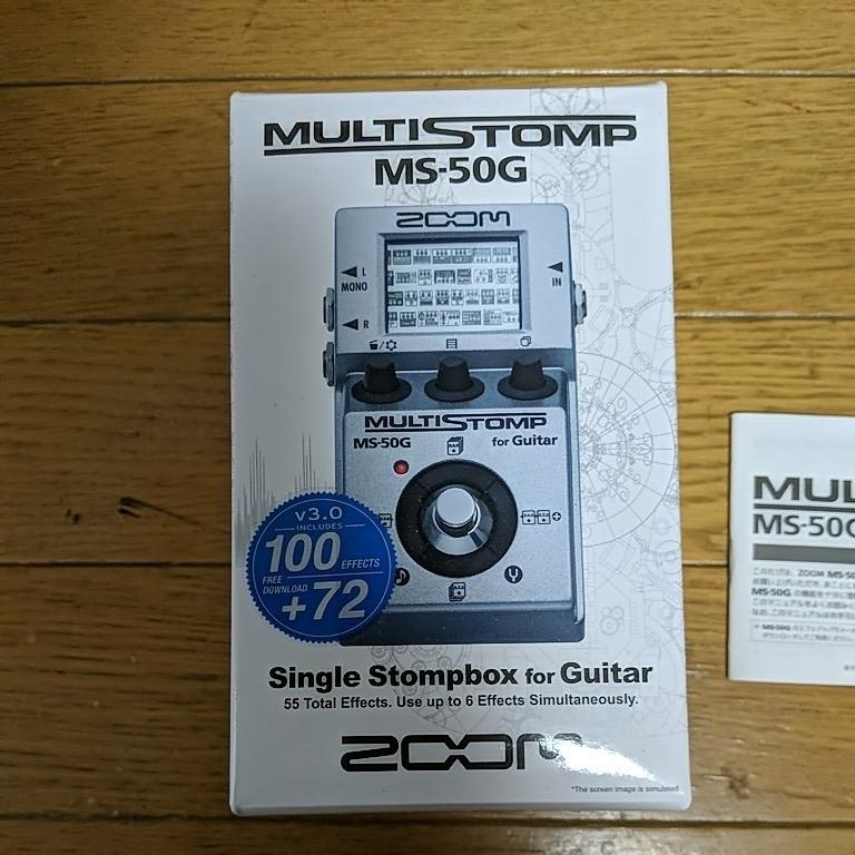 ズーム ZOOM マルチストンプ MS-50G_画像10