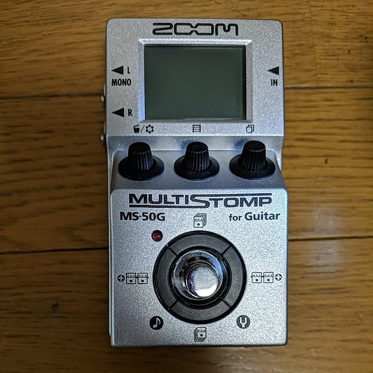 ズーム ZOOM マルチストンプ MS-50G