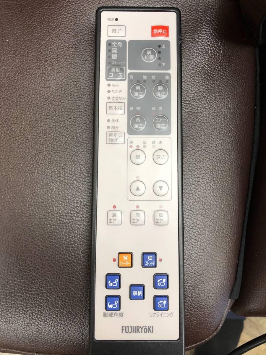 【中古良品】FUJIIRYOKI/フジ医療器 マッサージチェア JT-FJ100_画像9