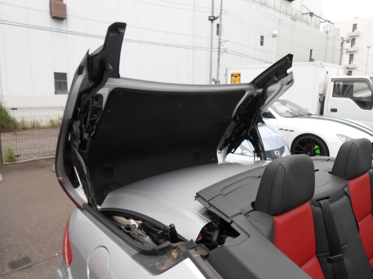 車検満タン令和3年6月 プジョー 307CC プレミアム 法令点検24か月済 オープンカー ボタンで自動開閉 ナビ ETC マルチインフォメーション_画像3