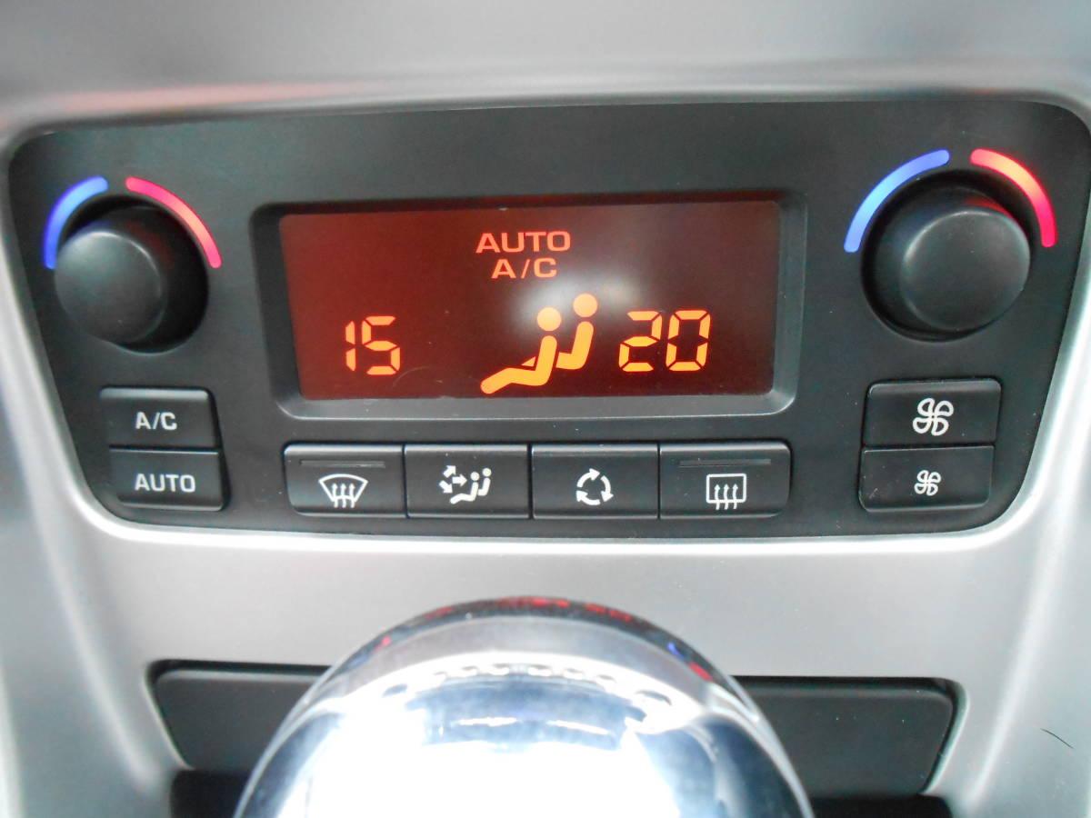 車検満タン令和3年6月 プジョー 307CC プレミアム 法令点検24か月済 オープンカー ボタンで自動開閉 ナビ ETC マルチインフォメーション_画像9