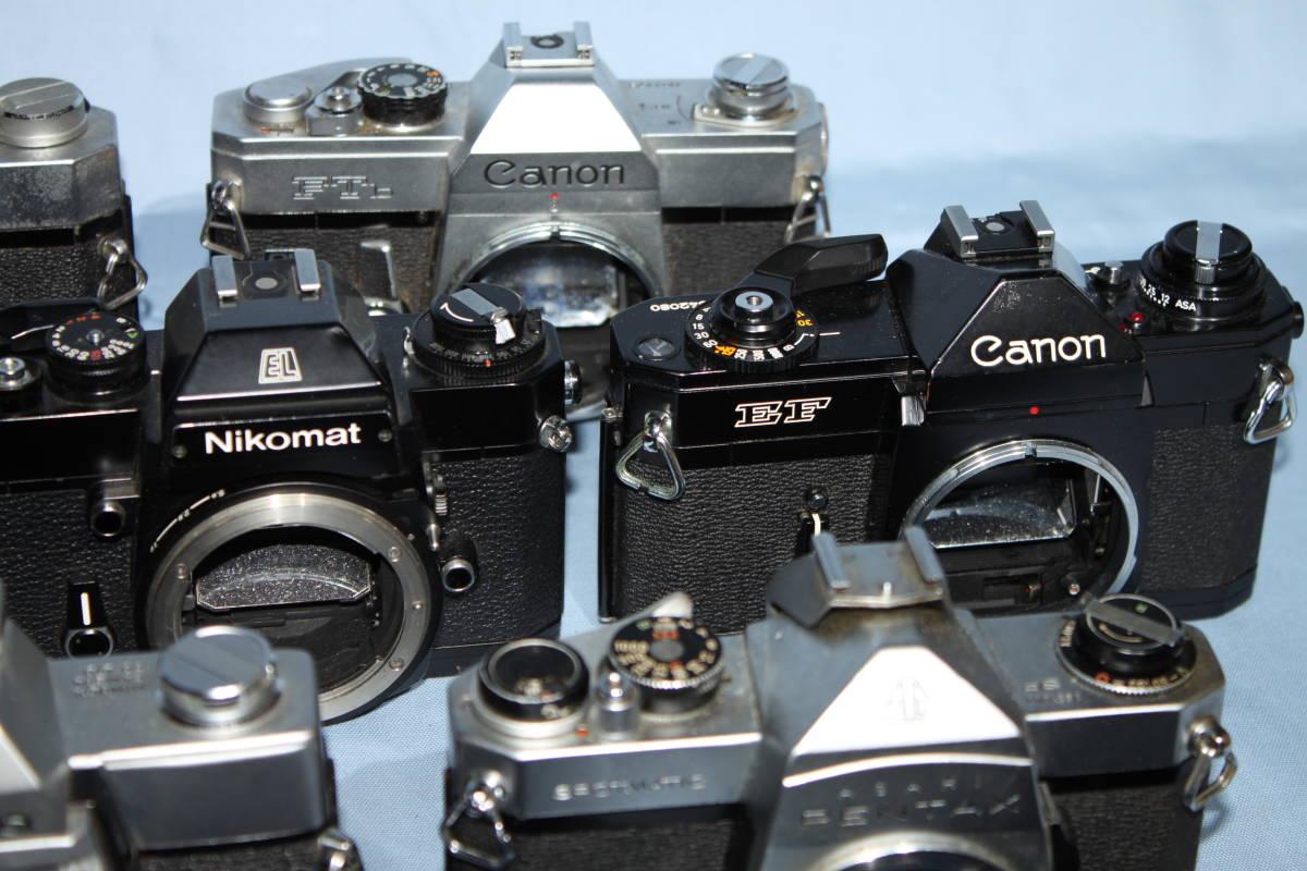 #F 動作未確認 一眼レフカメラなど ■Ricoh・Canon・Konica・Minolta など20台以上■JUNK 現状出品_画像4