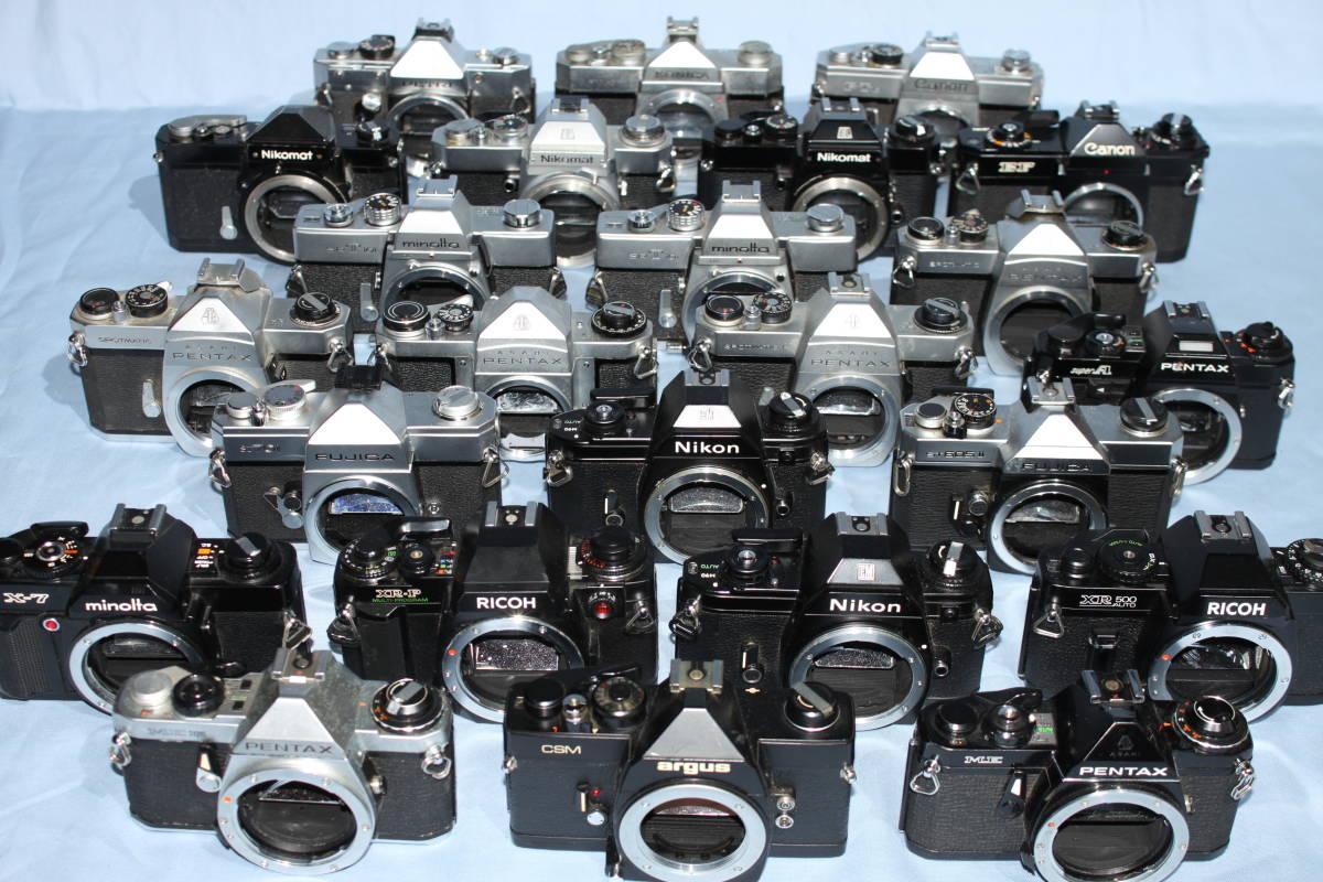 #F 動作未確認 一眼レフカメラなど ■Ricoh・Canon・Konica・Minolta など20台以上■JUNK 現状出品