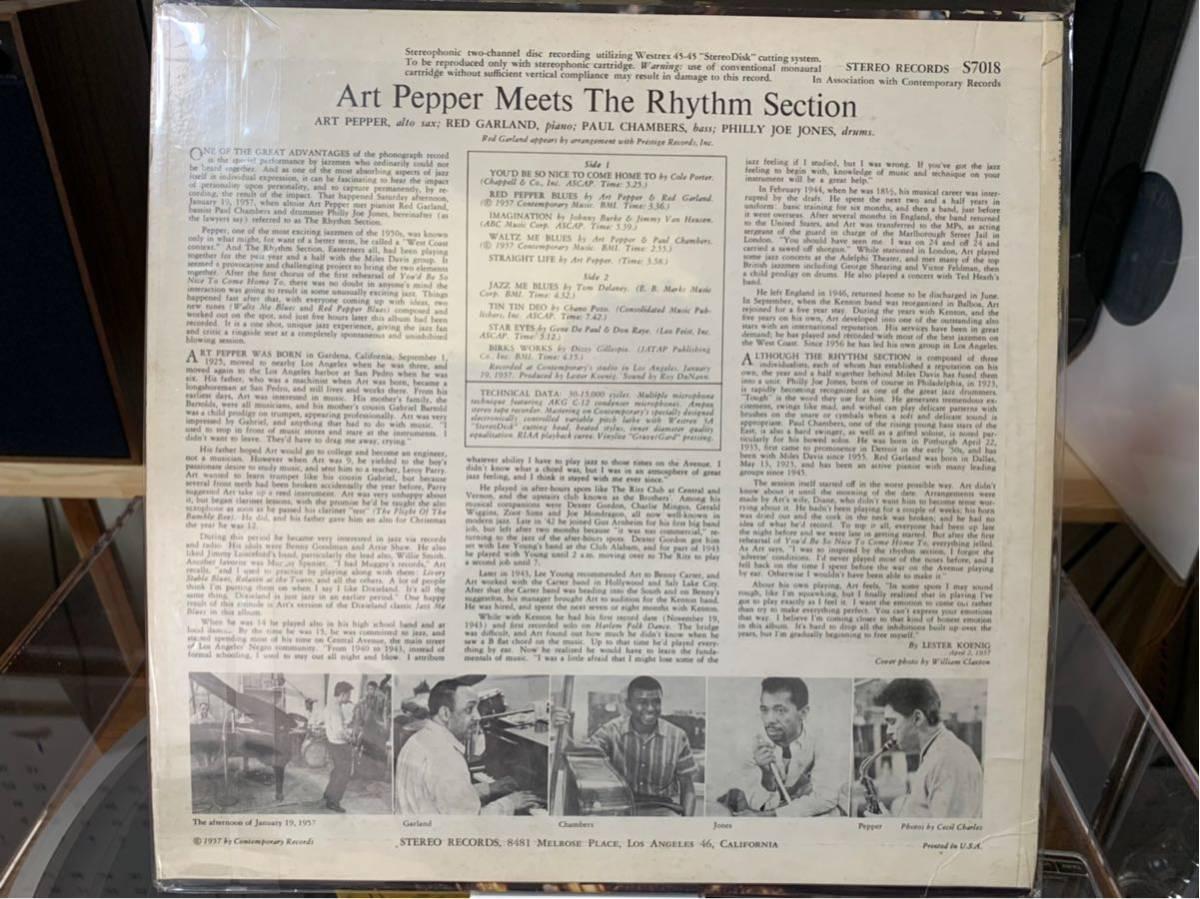 オリジナルステレオ盤Art Pepper/meets The Rhythm Section _画像2