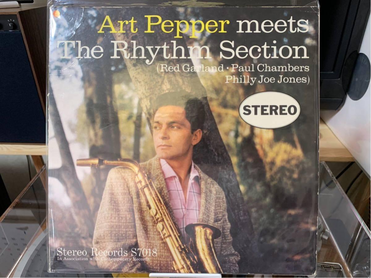 オリジナルステレオ盤Art Pepper/meets The Rhythm Section