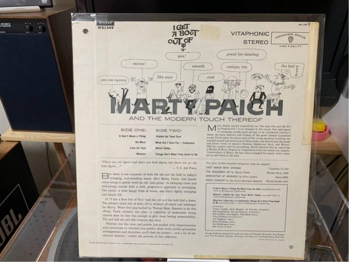 オリジナルステレオ盤マーティ・ペイチ_画像2