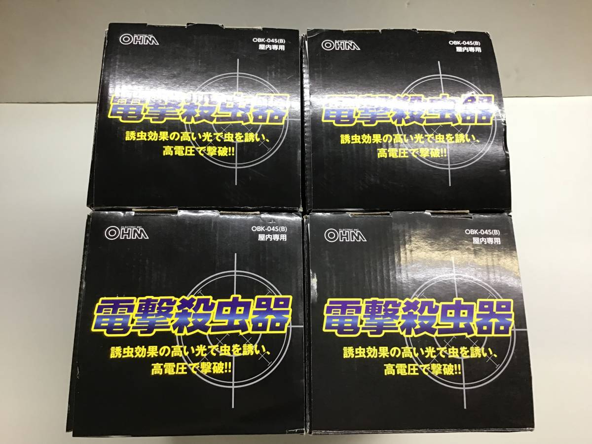 [送料無料][未使用]電撃殺虫器 4箱 セット OBK-04S (B) OHM オーム_画像2