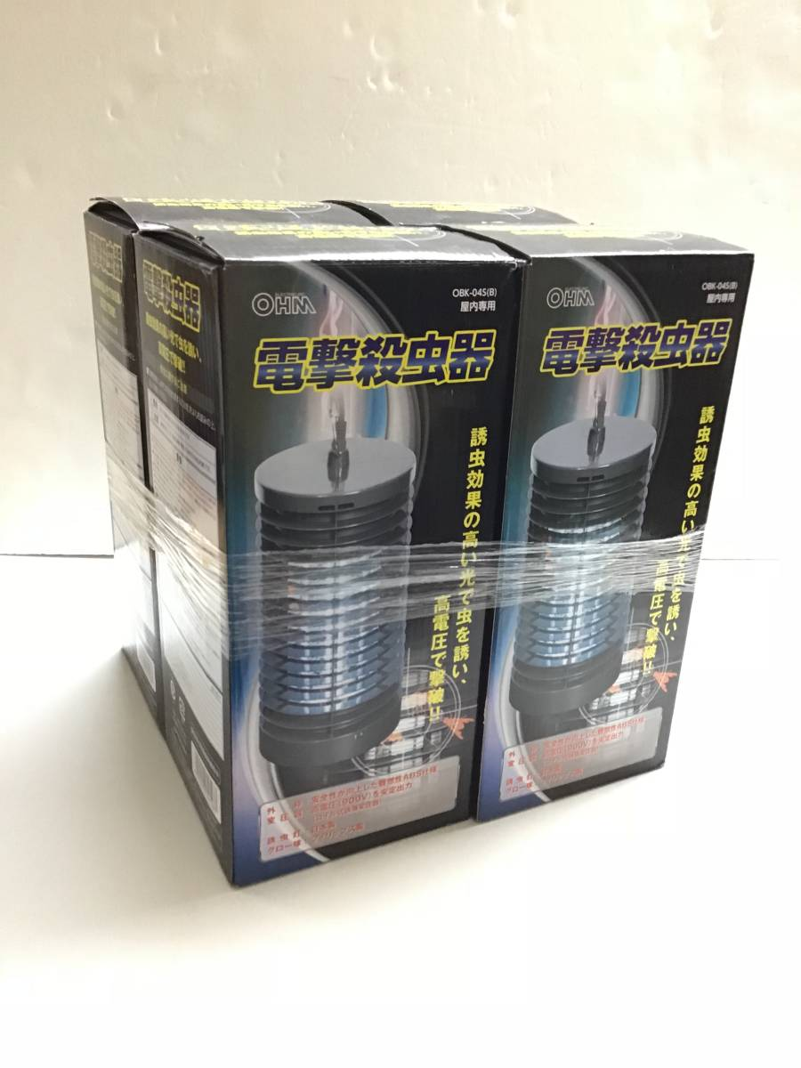 [送料無料][未使用]電撃殺虫器 4箱 セット OBK-04S (B) OHM オーム