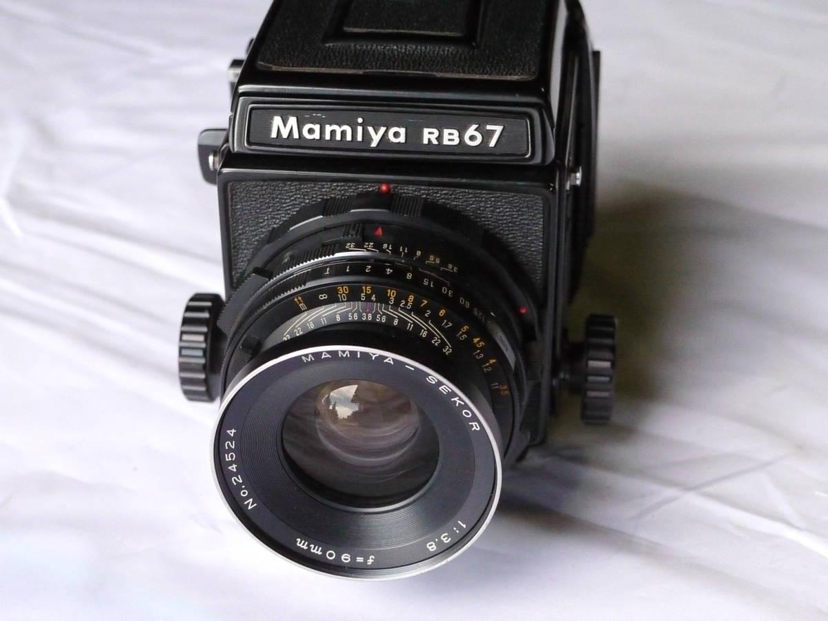 マミヤ Mamiya RB67 Sekor 90mm f3.8 予備フィルム入れ付き!1円~売り切り!!_画像4