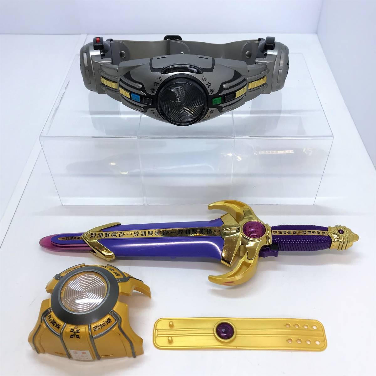 仮面ライダー クウガ DX 変身ベルト ソニックウェーブ アークル タイタンソード 当時物 なりきり 武器 まとめて 多数 大量 セット 出品中