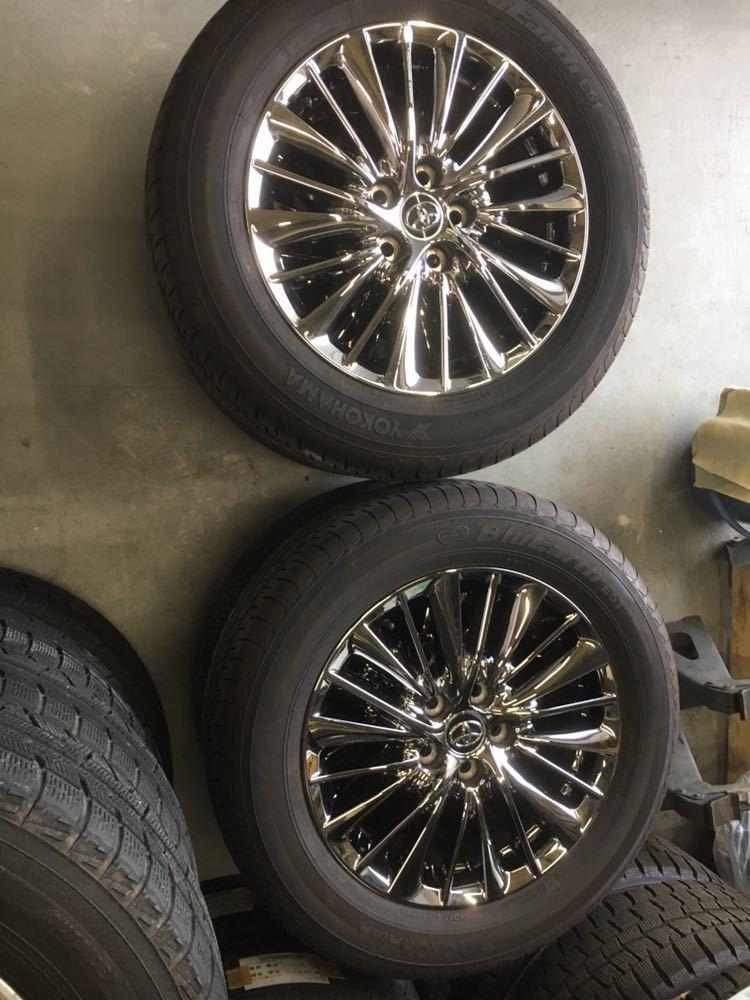Радиальные шины 1 4 4000
