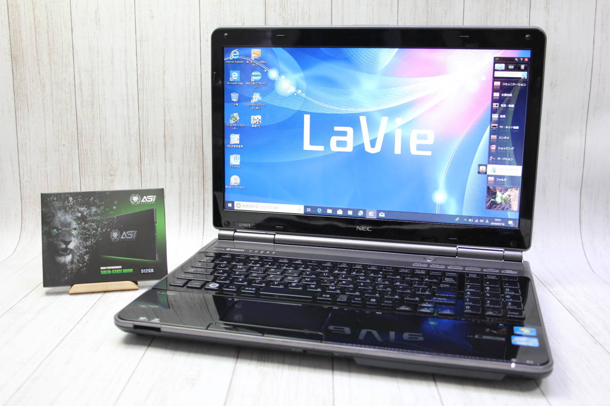 ★高速Core-i7★爆速新品 SSD512GB★ NEC LaVie LL750/E 最新Windows10・メモリ容量8GB・Office・スピーカー高音質YAMAHA型