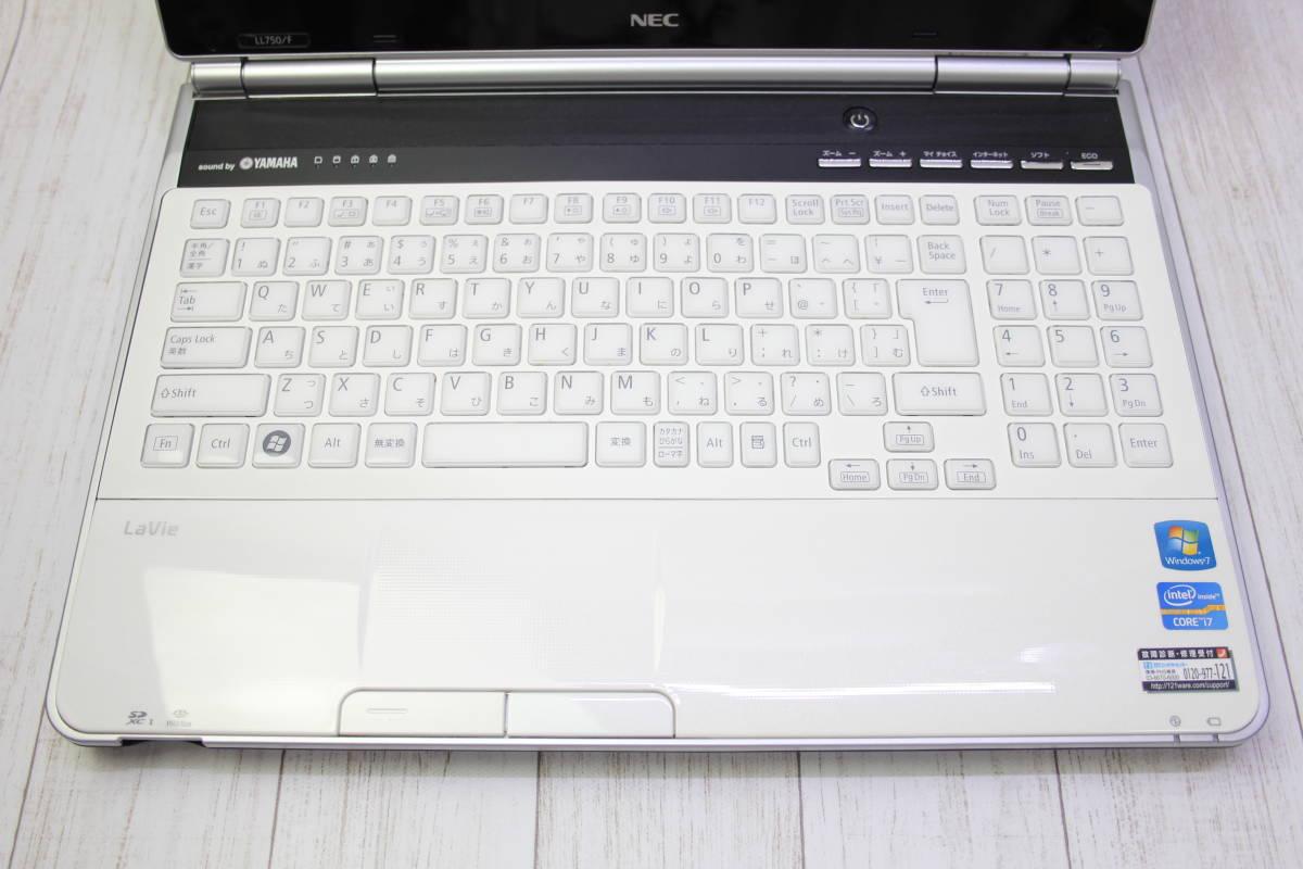 ★高速Core-i7★爆速新品SSD512GB★ NEC LaVie LL750/F 最新Windows10・メモリ容量8GB・Office・スピーカー高音質YAMAHA型_画像3