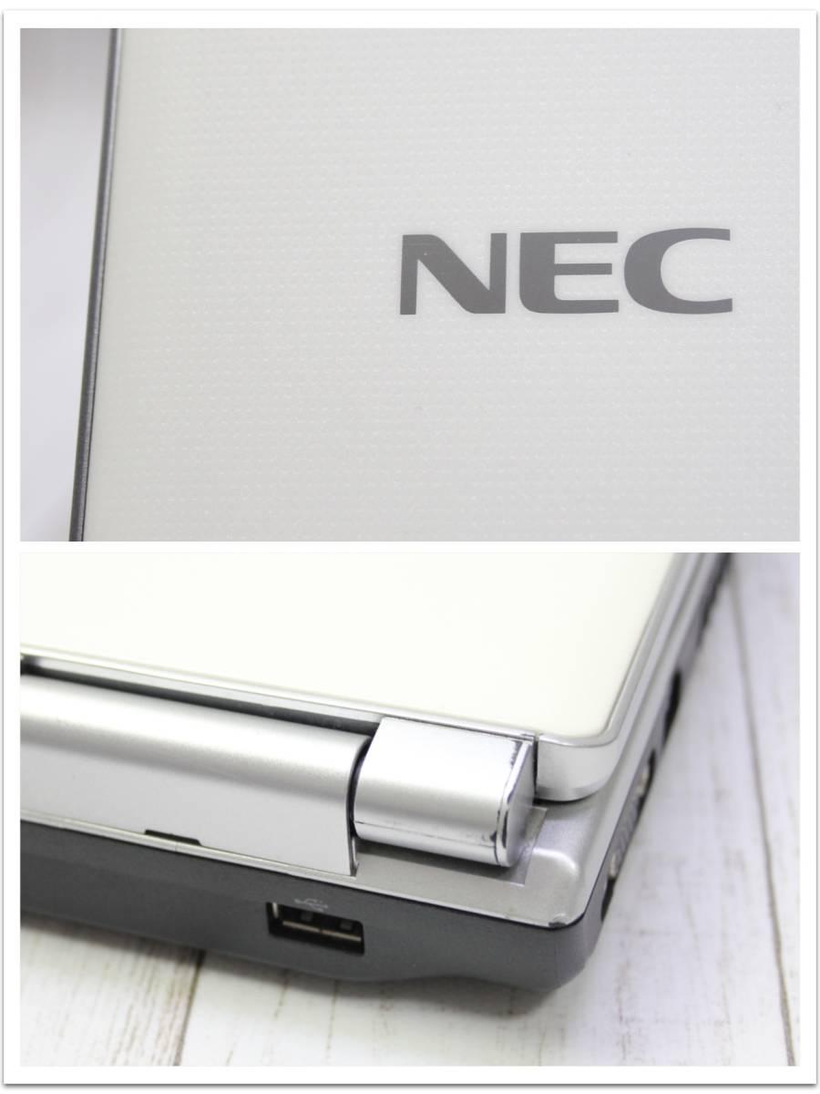 ★高速Core-i7★爆速新品SSD512GB★ NEC LaVie LL750/F 最新Windows10・メモリ容量8GB・Office・スピーカー高音質YAMAHA型_画像7