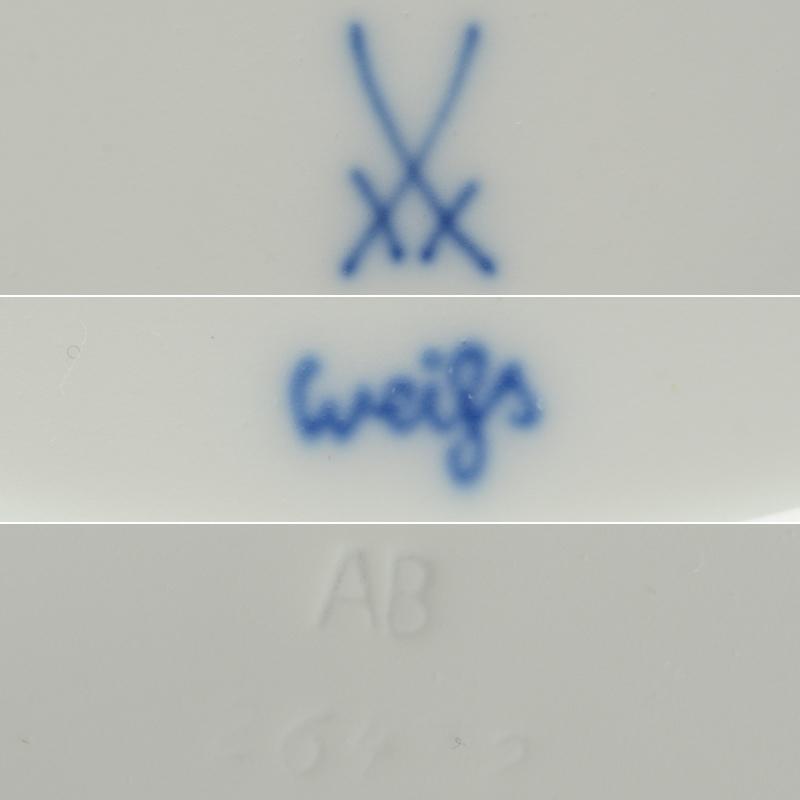 皿/プレート Meissen/マイセン Limoges/リモージュ ホワイトレリーフ 計5点(2種)まとめて 白 ルードヴィッヒ・ツェプナー ヴィンテージ_画像8