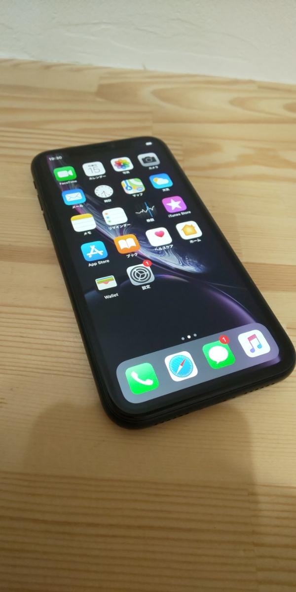 ★ SIMフリー ドコモ iPhone XR 256GB ブラック 電池100%