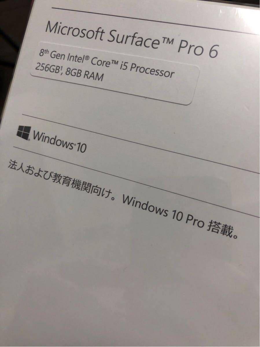 【新品】Surface Pro 6 LQ6-00025 corei5 256GB Mem8GB_画像2