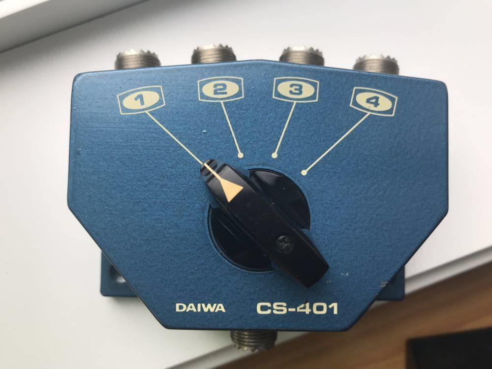 DAIWA ダイワ CS-401 同軸切換器 4回路アンテナ切替器_画像8