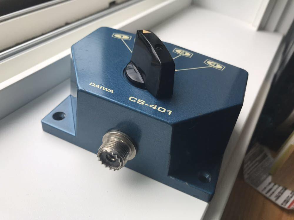 DAIWA ダイワ CS-401 同軸切換器 4回路アンテナ切替器_画像4