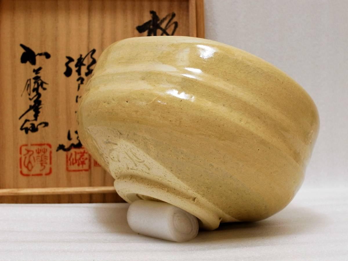 D19〇日展特選 加藤華仙 板谷波山顧問 御深井釉 沓型 茶碗 共箱 未使用品 茶道具_画像4