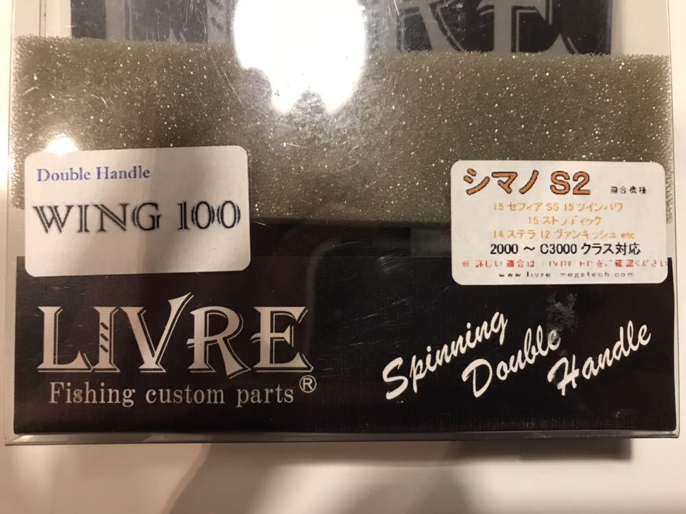 [極美品]シマノ 16 ヴァンキッシュ C3000SDH リブレハンドル 替えスプール ライン付_画像6
