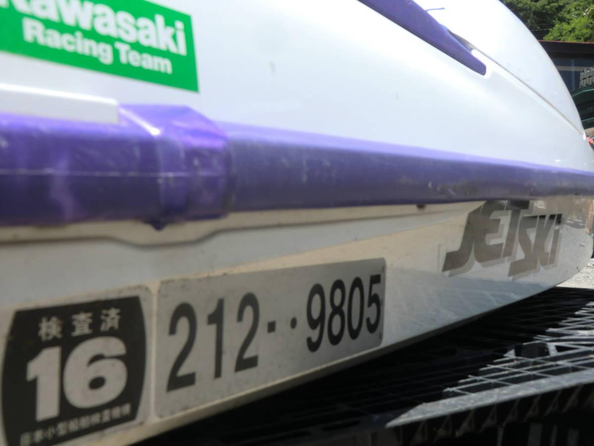 ◆ カワサキ ジェットスキー JS750C 書類無し 初爆のみ確認 水上バイク 現状 部品取り ジャンク扱い 青森~ _画像8